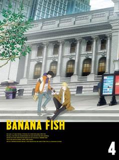 【国内盤DVD】BANANA FISH DVD BOX 4[2枚組][初回出荷限定]【D2019/5/29発売】