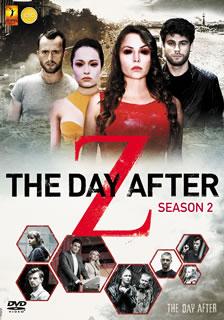 【送料無料】デイ・アフターZ シーズン2 DVDコレクターズBOX[DVD][6枚組]【D2018/11/2発売】