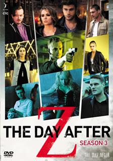 【送料無料】デイ・アフターZ シーズン3 DVDコレクターズBOX[DVD][6枚組]【D2018/12/5発売】
