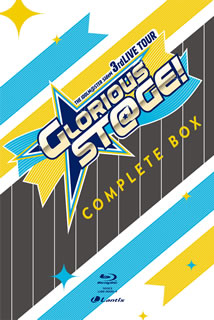 【送料無料】THE IDOLM@STER SideM 3rd LIVE TOUR~GLORIOUS ST@GE!~ Side MAKUHARI Complete BOX(ブルーレイ)[5枚組][初回出荷限定] 【BM2018/11/7発売】