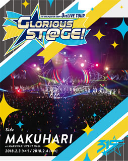 【送料無料】THE IDOLM@STER SideM 3rd LIVE TOUR~GLORIOUS ST@GE!~ Side MAKUHARI(ブルーレイ)[4枚組]【B2018/11/7発売】