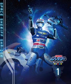 【送料無料】宇宙刑事シャイダー Blu-ray BOX 1(ブルーレイ)[3枚組]【B2018/11/2発売】