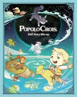 【送料無料】ポポロクロイス Full Story(ブルーレイ) 【B2018/11/28発売】