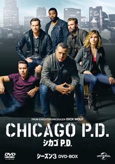 【送料無料】シカゴ P.D. シーズン3 DVD-BOX[DVD][6枚組]【D2018/10/11発売】