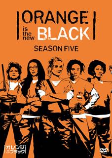 【送料無料】オレンジ・イズ・ニュー・ブラック シーズン5 DVDコンプリートBOX[DVD][6枚組][初回出荷限定] 【D2018/10/3発売】
