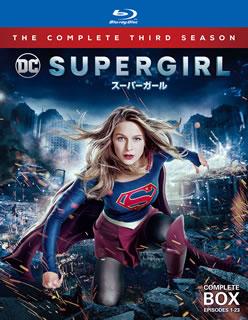 【送料無料】SUPERGIRL / スーパーガール サード・シーズン コンプリート・ボックス(ブルーレイ)[4枚組]【B2018/11/14発売】