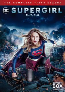 【送料無料】SUPERGIRL / スーパーガール サード・シーズン コンプリート・ボックス[DVD][5枚組]【D2018/11/14発売】