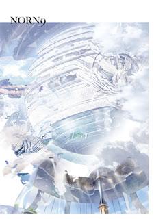 【送料無料】ノルン+ノネット DVD BOX[DVD][4枚組] 【D2018/10/11発売】