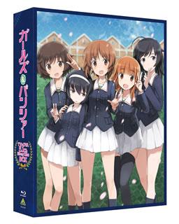 【送料無料】ガールズ&パンツァー TV&OVA 5.1ch Blu-ray Disc BOX(ブルーレイ)[4枚組][初回出荷限定]【B2018/12/21発売】