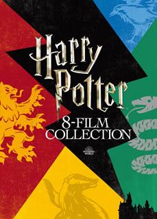 【送料無料】ハリー・ポッター 8-Film Set バック・トゥ・ホグワーツ仕様[DVD][8枚組][初回出荷限定]【D2018/9/19発売】
