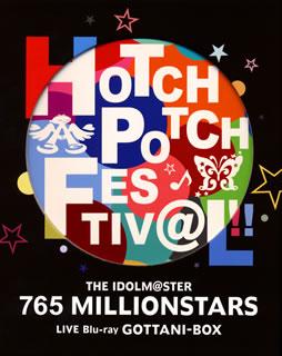 【国内盤ブルーレイ】 【送料無料】THE IDOLM@STER 765 MILLIONSTARS HOTCHPOTCH FESTIV@L!! LIVE Blu-ray GOTTANI-BOX[5枚組][初回出荷限定]【B2018/11/21発売】