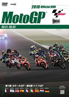 【送料無料】2018 MotoGPTM 公式DVD 前半戦セット[DVD][9枚組]【D2018/8/18発売】