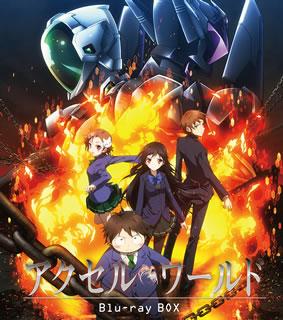 【送料無料】アクセル・ワールド Blu-ray BOX スペシャルプライス版(ブルーレイ)[5枚組]【B2018/11/14発売】