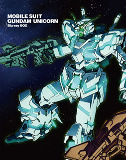 【送料無料】機動戦士ガンダムUC Blu-ray BOX(ブルーレイ)[4枚組]【B2019/2/26発売】