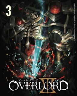 【送料無料】オーバーロードIII 3[DVD]【D2018/12/21発売】