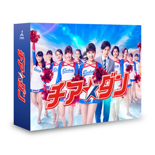 【送料無料】チア☆ダン Blu-ray BOX(ブルーレイ)[4枚組]【B2019/1/25発売】