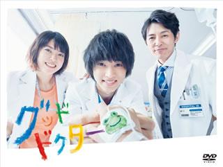 【送料無料】グッド・ドクター DVD-BOX[DVD][5枚組]【D2019/1/9発売】