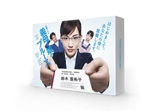 【送料無料】義母と娘のブルース Blu-ray BOX(ブルーレイ)[4枚組]【B2019/2/6発売】
