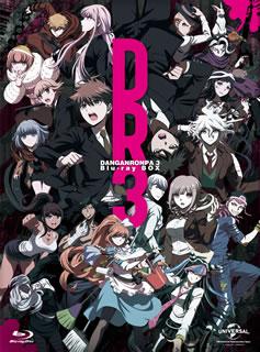 【送料無料】ダンガンロンパ3-The End of 希望ヶ峰学園- Blu-ray BOX(ブルーレイ)[5枚組]【B2018/11/25発売】