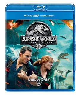 国内盤ブルーレイ ジュラシック・ワールド 炎の王国 3D ブルーレイセット 2枚組B2018 12 5発売USMqzVp