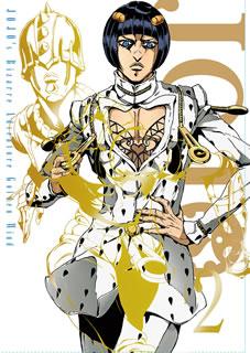 【送料無料】ジョジョの奇妙な冒険 黄金の風 Vol.2(ブルーレイ)[初回出荷限定]【B2019/1/23発売】