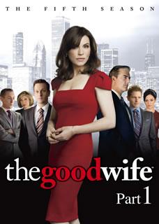 【送料無料】グッド・ワイフ 彼女の評決 シーズン5 DVD-BOX Part1[DVD][6枚組]【D2019/1/9発売】