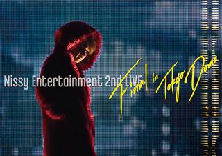 【国内盤ブルーレイ】 【送料無料】Nissy(西島隆弘) / Nissy Entertainment 2nd Live-FINAL-in TOKYO DOME〈2枚組〉[2枚組]【BM2018/12/24発売】