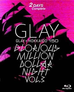 【送料無料】GLAY / GLAY×HOKKAIDO 150 GLORIOUS MILLION DOLLAR NIGHT vol.3 DAY1&2(ブルーレイ)【BM2019/3/5発売】