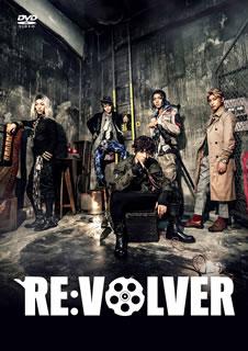 【国内盤DVD】【送料無料】舞台 RE:VOLVER〈2枚組〉[2枚組]【D2019/3/27発売】