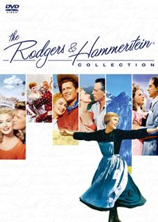 【送料無料】ロジャース&ハマースタイン ミュージカルDVD-BOX[DVD][12枚組][初回出荷限定]【D2019/1/9発売】
