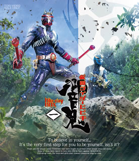 【送料無料】仮面ライダー響鬼 Blu-ray BOX 1(ブルーレイ)[3枚組]【B2019/1/9発売】