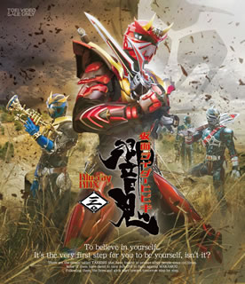 【送料無料】仮面ライダー響鬼 Blu-ray BOX 3(ブルーレイ)[3枚組]【B2019/5/8発売】