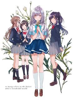 【送料無料】色づく世界の明日から Blu-ray BOX1(ブルーレイ)【B2019/2/2発売】