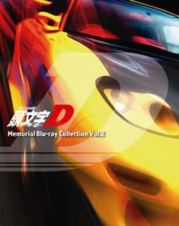 【送料無料】頭文字D Memorial Blu-ray Collection Vol.2(ブルーレイ)[7枚組]【B2019/2/1発売】