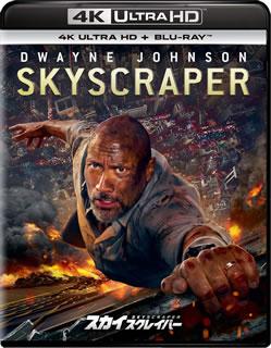 【国内盤DVD】【送料無料】スカイスクレイパー 4K ULTRA HD+Blu-rayセット[CD][2枚組]【D2019/2/6発売】