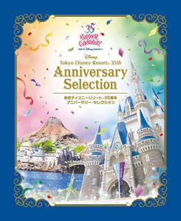【送料無料】東京ディズニーリゾート 35周年 アニバーサリー・セレクション〈3枚組〉(ブルーレイ)[3枚組]【B2019/2/20発売】