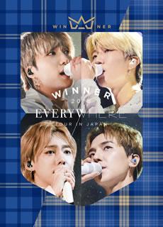 【送料無料】WINNER / WINNER 2018 EVERYWHERE TOUR IN JAPAN〈初回生産限定盤・4枚組〉[DVD][4枚組][初回出荷限定]【DM2019/2/6発売】