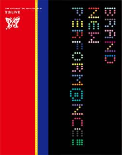 【送料無料】THE IDOLM@STER MILLION LIVE!5thLIVE BRAND NEW PERFORM@NCE!!!LIVE Blu-ray COMPLETE THE@TER(ブルーレイ)[5枚組][初回出荷限定]【BM2019/4/17発売】