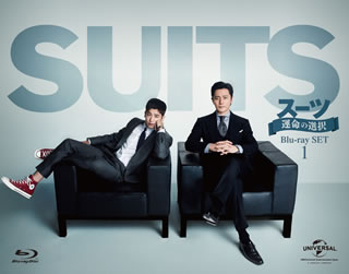 【送料無料】SUITS / スーツ~運命の選択~ Blu-ray SET1(ブルーレイ)[2枚組]【B2019/3/2発売】