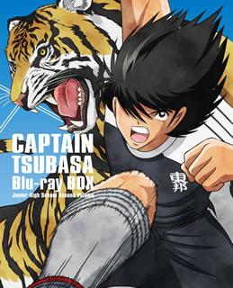 【送料無料】キャプテン翼 Blu-ray BOX~中学生編 下巻~(ブルーレイ)[3枚組][初回出荷限定]【B2019/6/12発売】