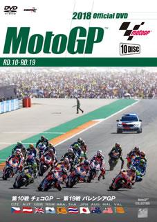 【送料無料】2018 MotoGPTM 公式DVD 後半戦セット[DVD][10枚組]【D2018/12/22発売】
