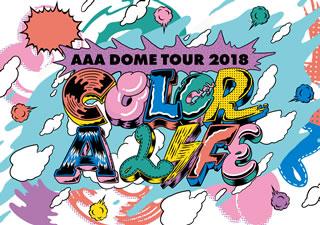 【国内盤DVD】【送料無料】AAA / AAA DOME TOUR 2018 COLOR A LIFE〈初回生産限定・2枚組〉[2枚組][初回出荷限定]【DM2019/3/6発売】