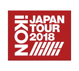 【送料無料】iKON / JAPAN TOUR 2018〈初回生産限定盤・2枚組〉(ブルーレイ)[2枚組][初回出荷限定]【BM2019/3/20発売】