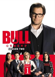 【送料無料】BULL ブル 心を操る天才 シーズン2 DVD-BOX PART1[DVD][6枚組]【D2019/5/9発売】
