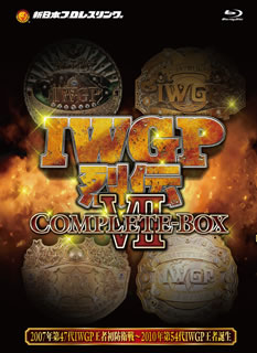 【送料無料】IWGP烈伝COMPLETE-BOX VII(ブルーレイ)[3枚組]【B2019/4/26発売】