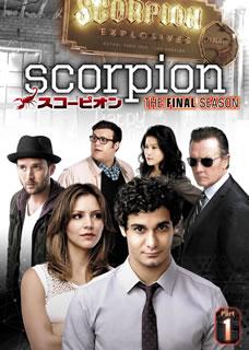 【送料無料】SCORPION スコーピオン ファイナル・シーズン DVD-BOX Part1[DVD][6枚組]【D2019/6/5発売】