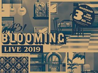 【国内盤ブルーレイ】【送料無料】A3!BLOOMING LIVE 2019 幕張公演版(ブルーレイ)【B2019/9/25発売】