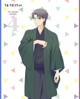 【国内盤DVD】フルーツバスケット 1st season Vol.4[DVD]【D2019/9/20発売】