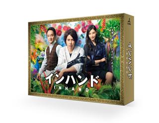 【国内盤ブルーレイ】【送料無料】インハンド Blu-ray BOX[4枚組]【B2019/11/8発売】