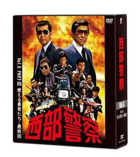 【国内盤DVD】西部警察 40th Anniversary Vol.6[10枚組]【D2019/10/16発売】